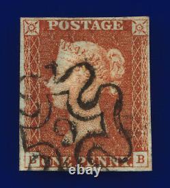 1841 SG8m 1d Red-Brown 9 in Maltese Cross B1(2)ui EB 4-Margins Cat £180 cfzi