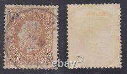 Belgium 1878 Stamp Cob# 37A Used Very Fine Cat value 1800 Signed. A6354