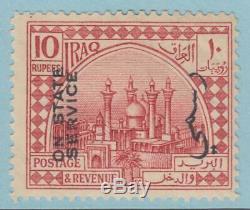 Iraq O24 Mint Hinged Og No Faults Very Fine! Very Rare