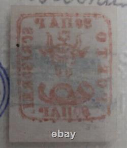 ROMANIA 1858 BULL HEAD 80 PAR. INTENSE BLUISH PAPER (VERY RARE PAPER). MI 7ax
