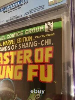 Special Marvel Edition #15 CGC 7.0 WHITE PAGES Master Of Kung Fu First Shang Chi